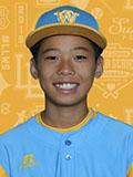 Tanner Chun