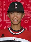 Ian Huang